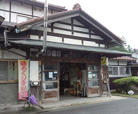 fujisimaryokan0.jpg