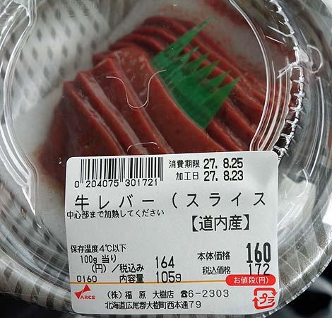 fukuhara_daijyu2.jpg
