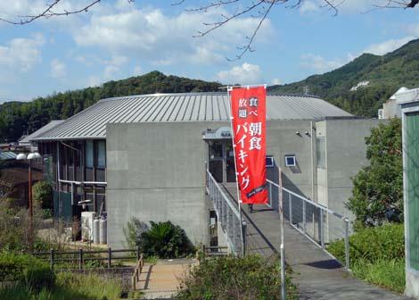 furari_asa0.jpg