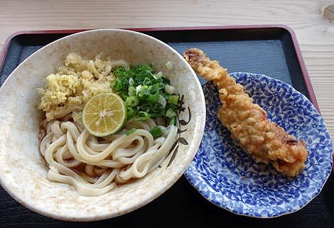 ishikawaudon5.jpg