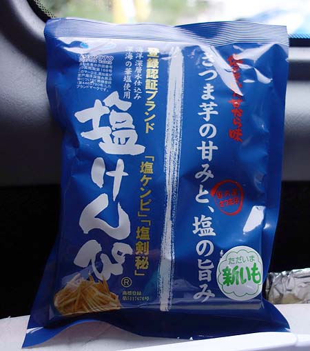 marunaka_aki5.jpg
