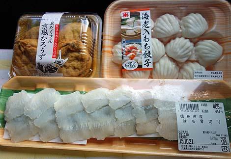marunaka_awa3.jpg