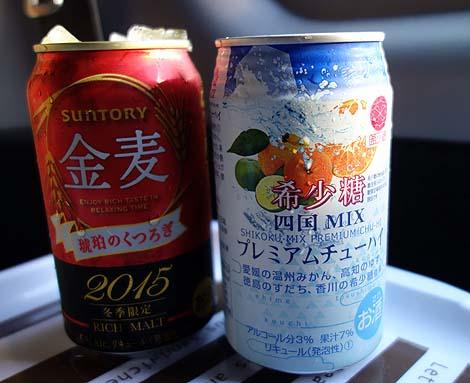 marunaka_awa6.jpg