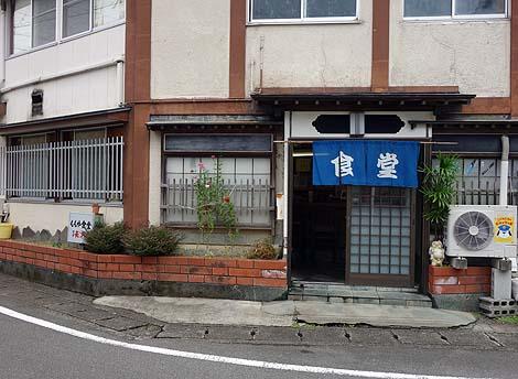 momoyasyokudo0.jpg
