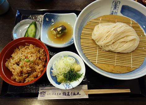 satouyosuke6.jpg