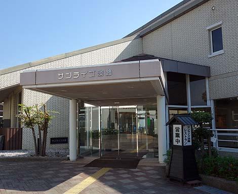 sunriseawaji0.jpg