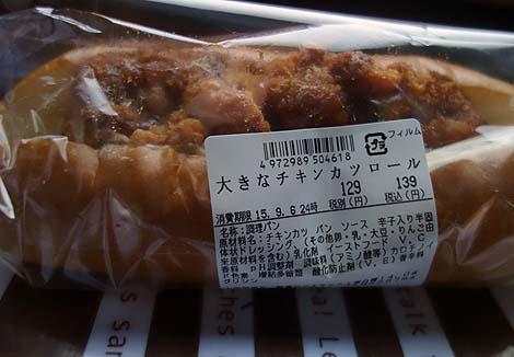 universe_misawa6.jpg