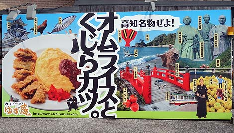 yuzuan1.jpg
