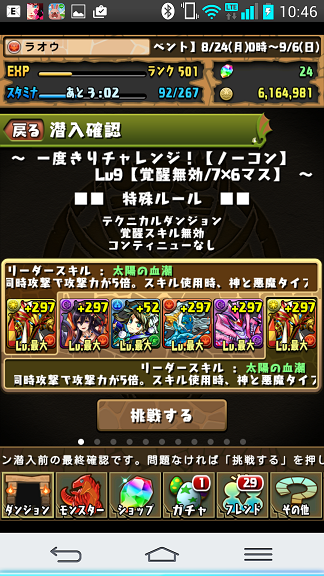 20150828210455ac7.png