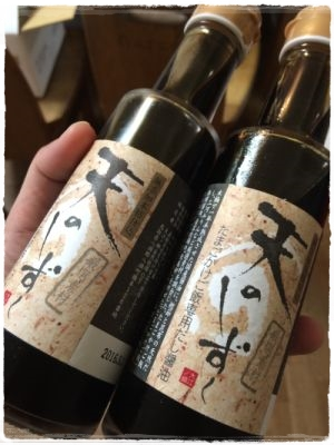 tenshizu1.jpg