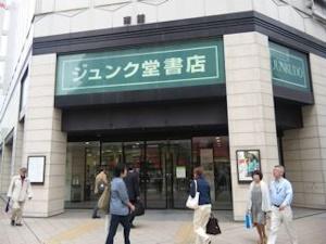 札幌ジュンク堂