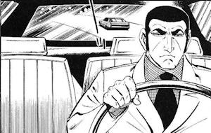 ゴルゴ運転中