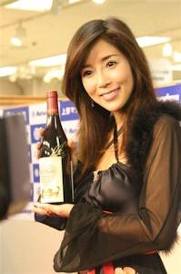 身体はワインでできている