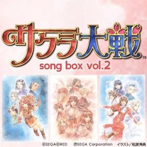 song box vol2
