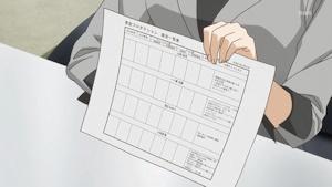 査定リスト