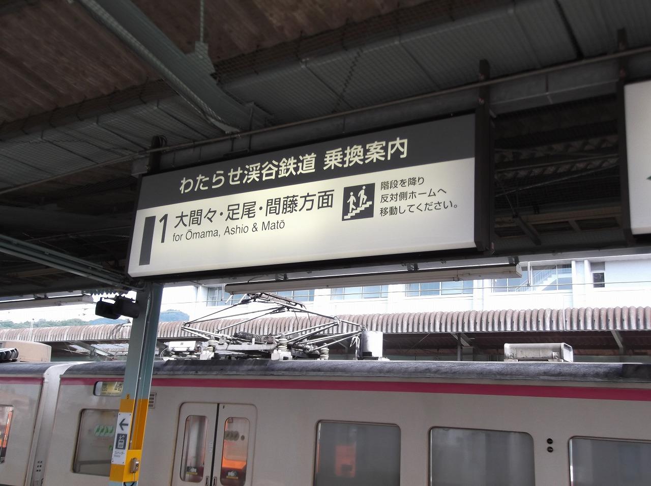03_DSCF3620.jpg