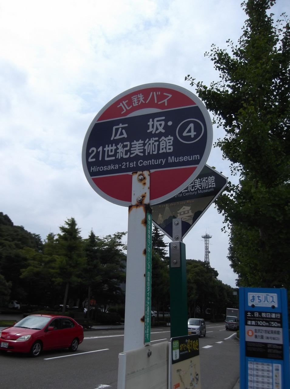 49_DSCF3395.jpg