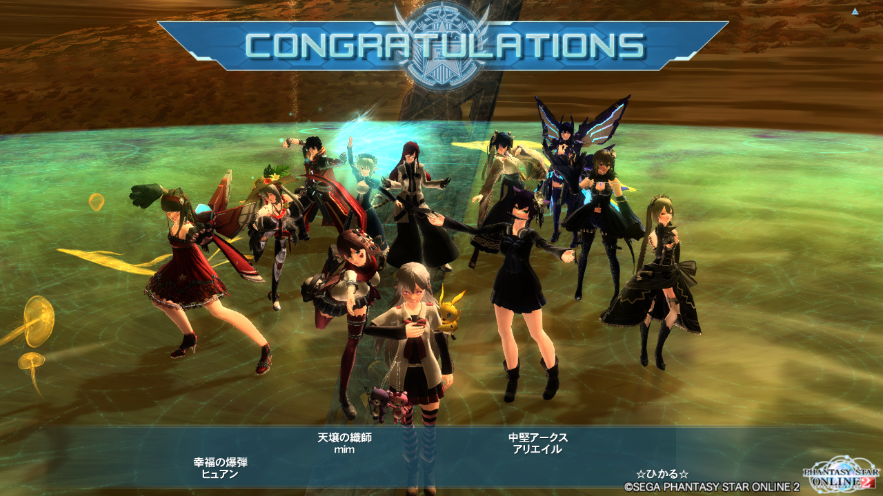 pso20150822_234027_001.png