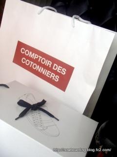 コントワー・デ・コトニエ Comptoir des Cotonniers レザースニーカー スラッシュ