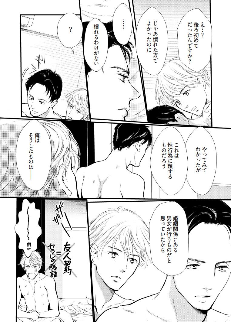yujin.jpg