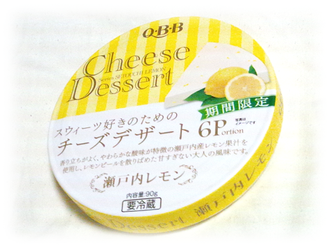 151008cheese1.png