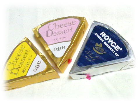 151008cheese11.png