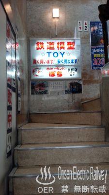 06_pochi_kyoto.jpg