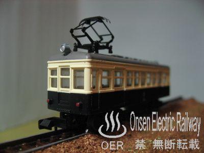 08_tomytec_ueda_moha2321.jpg