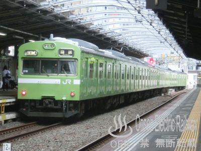 15_jr_103_green.jpg