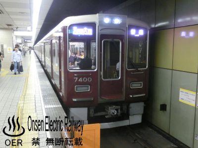 20_hankyu_7300.jpg