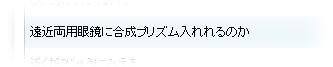 keyword_44.jpg