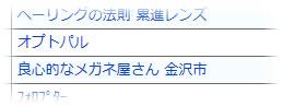 keyword_52.jpg