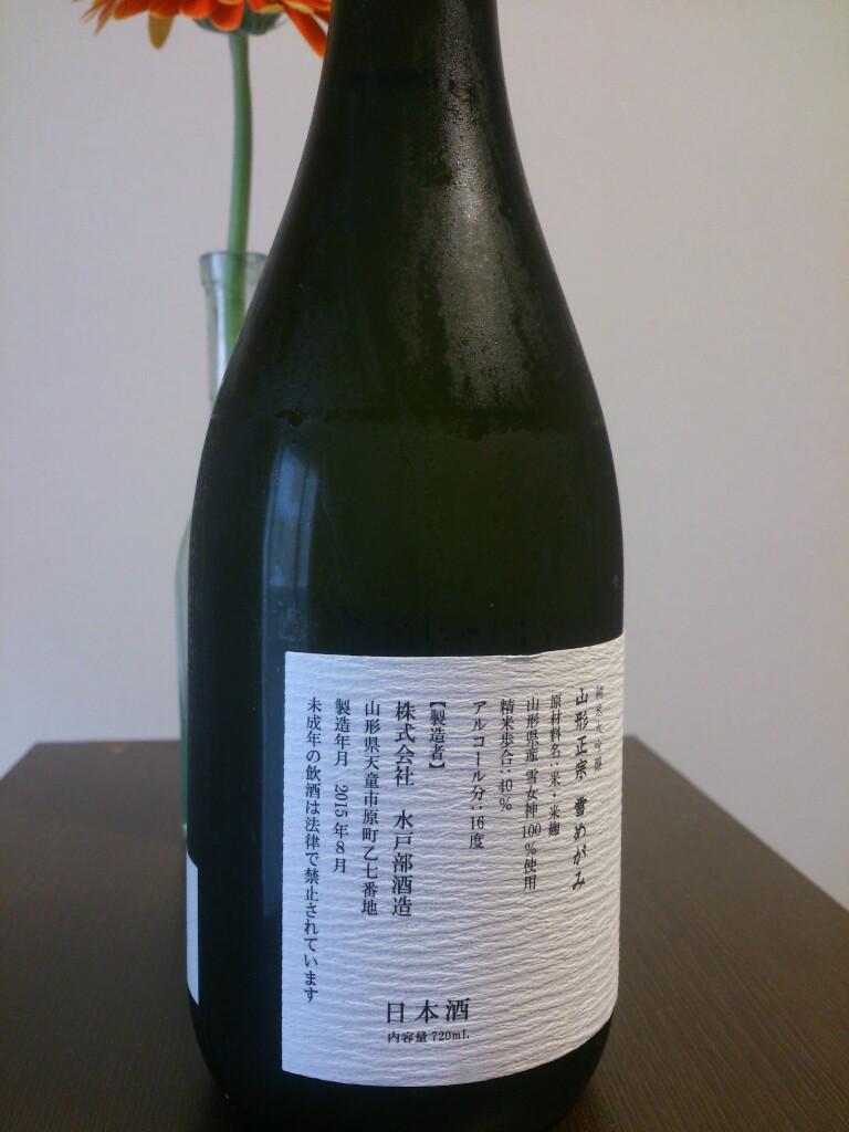 DSC_0087~01