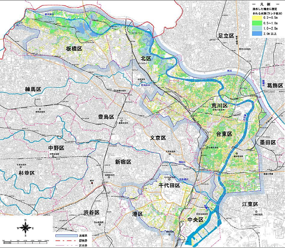 隅田川洪水ハザードマップ