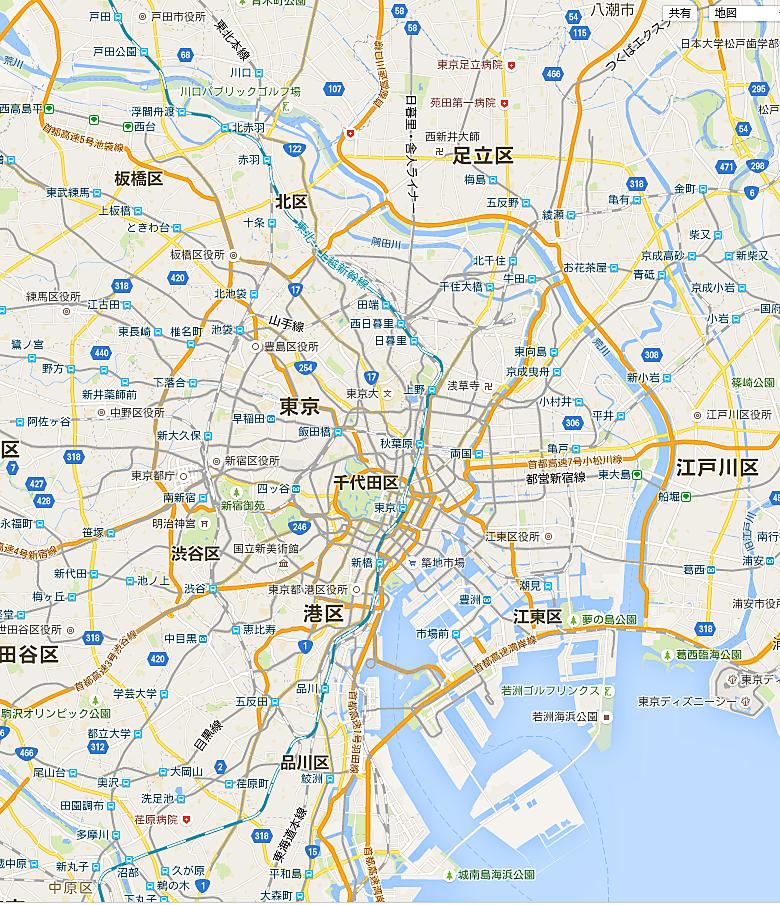 常総市冠水地図