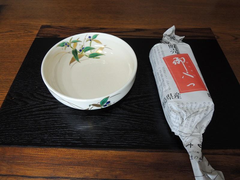 つゆ草 夏茶碗
