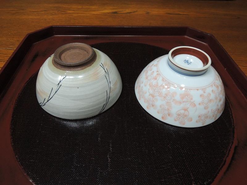 2人のご飯茶碗 その2