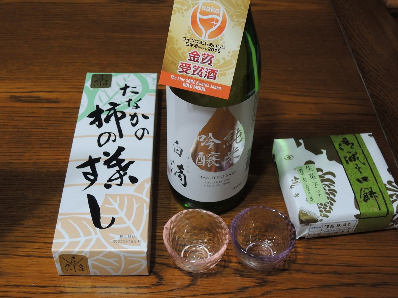 奈良のお土産