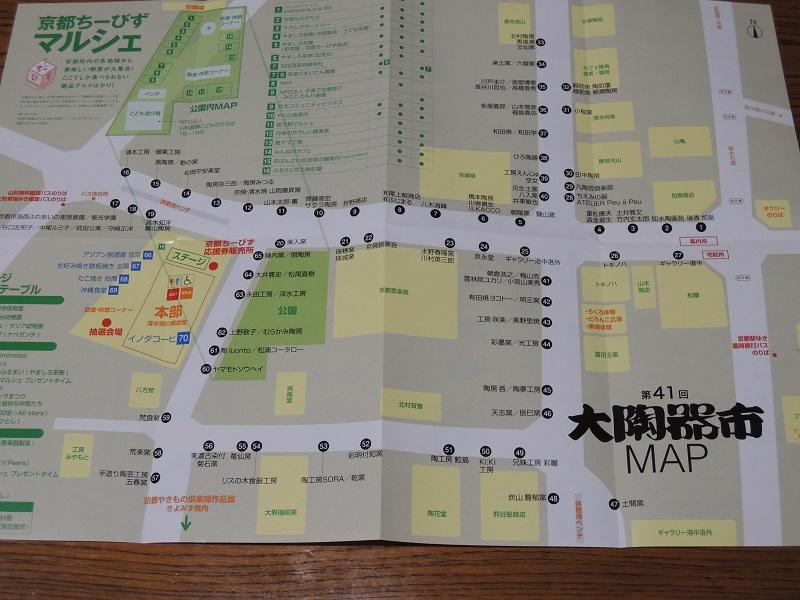 清水焼の郷まつり MAP
