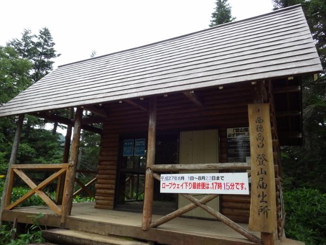 西穂高岳 015 (640x480)