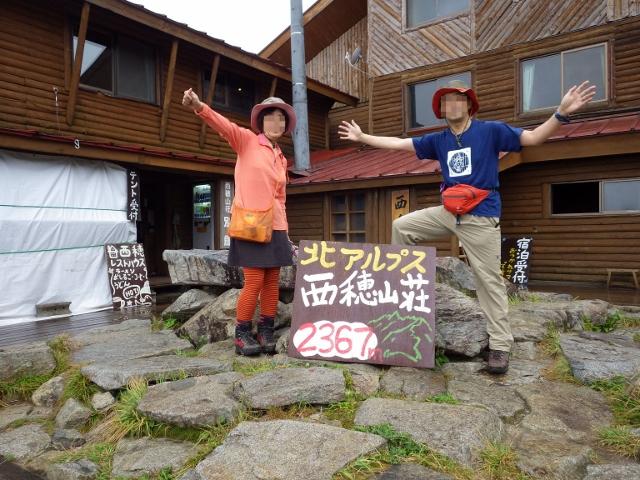 西穂高岳 021 (640x480)