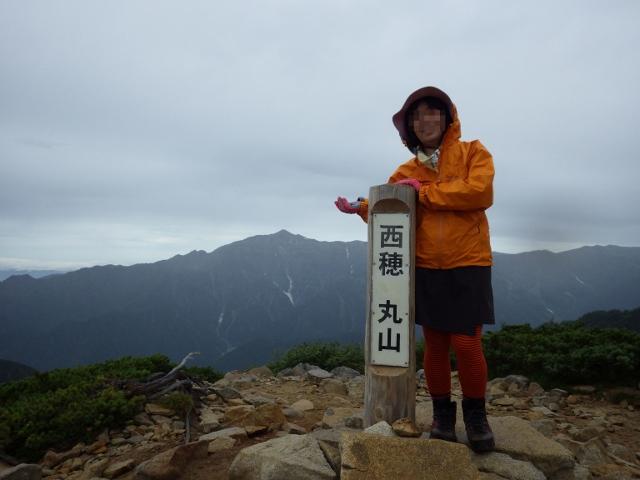 西穂高岳 034 (640x480)