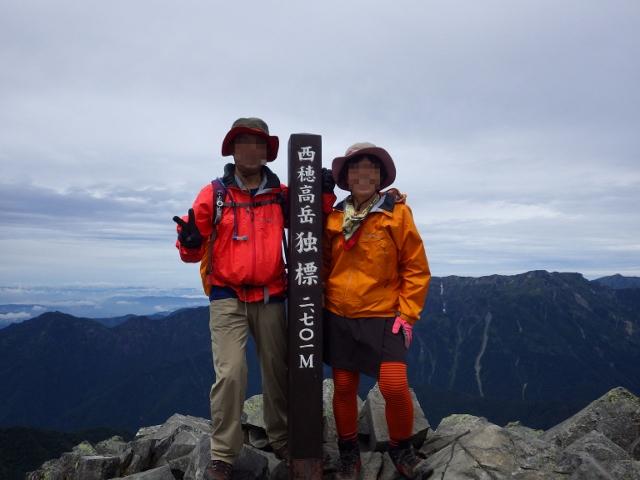 西穂高岳 056 (640x480)