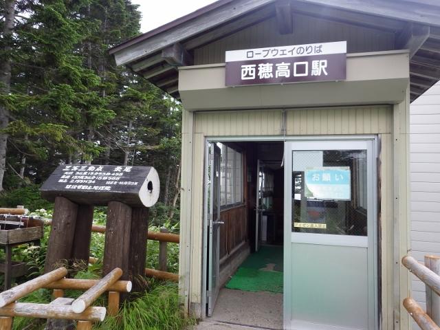 西穂高岳 081 (640x480)