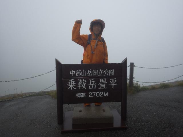乗鞍岳 009 (640x480) (2)