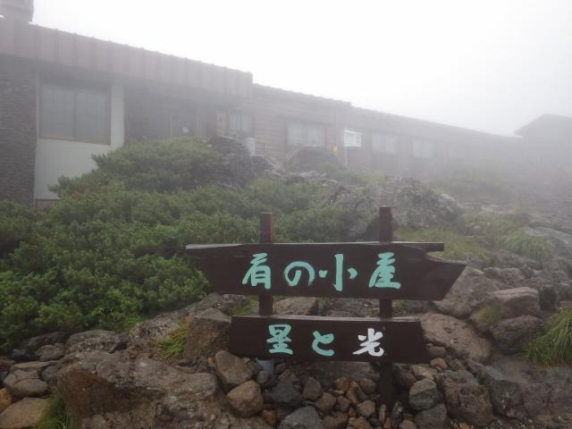 乗鞍岳 015 (640x480)