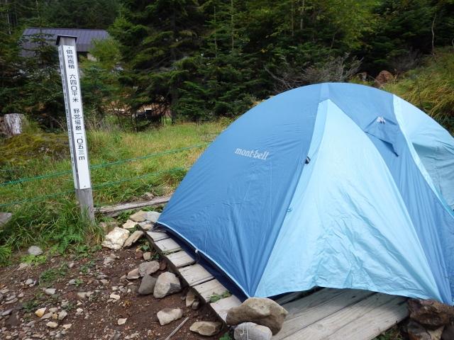 IMGP2944 (640x480)テント設営