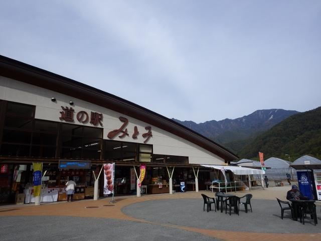 IMGP3115 道の駅 (640x480)