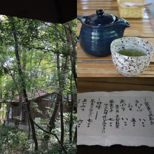 蕎茶寮 いけ野