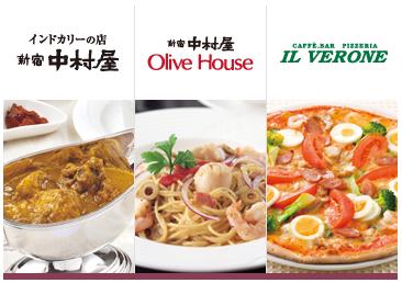 新宿中村屋インドカリーの美味しさの秘密 ~ 大東亜共同宣言